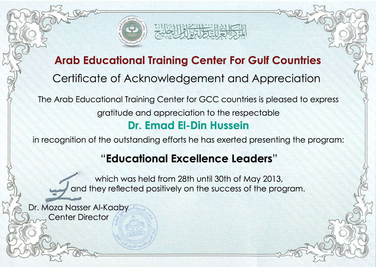 Cmi certificate of acknowledgment and appreciation xflitez Images